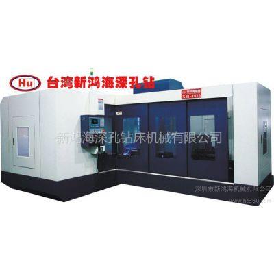 供应半自动数控深孔钻新鸿海XH-1616