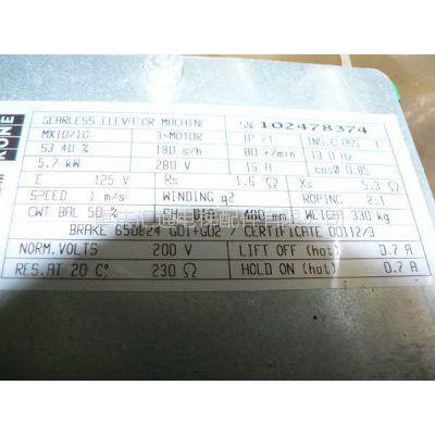 现货供应 电梯专用配件 通力无机房曳引机MX10/10
