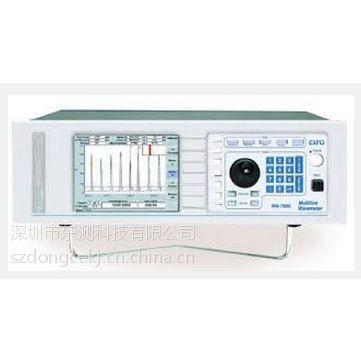 供应WA-7100 EXFO??WA-7100、WA-7600多波长计