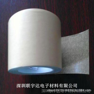 深圳直销3M9713导电胶,FPC PCB线路板专用胶,可加工分切