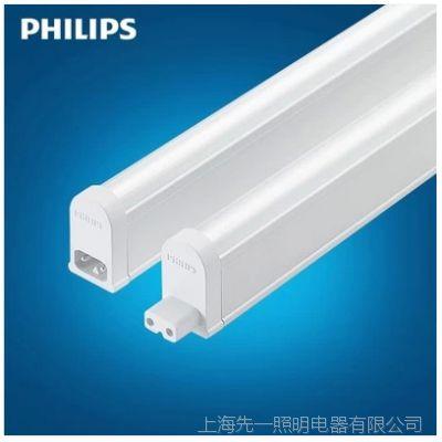 飞利浦LED支架 创意led支架 创意支架 BN066C