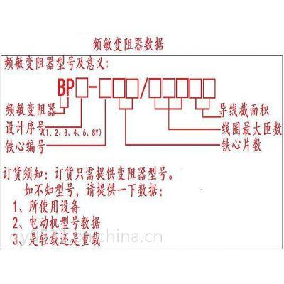 BP4-12507/10732长期现货低价