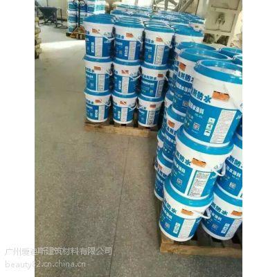 供应供应渗透结晶型防水涂料