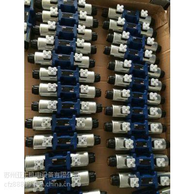 力士乐叶片泵PV7-1X/16-20供应商