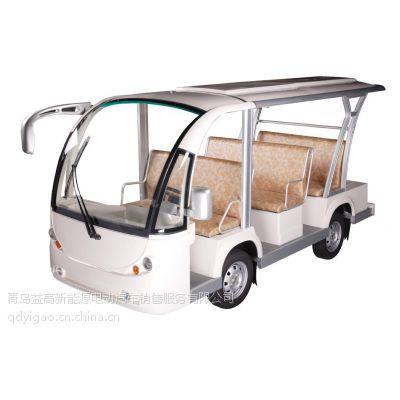 青岛益高电动观光车(EG6088k)看房车,旅游观光车