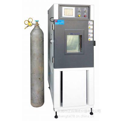 ZT-CTH-80L混凝土碳化测试,混凝土碳化试验箱,混凝土碳化箱