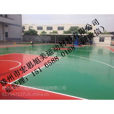 菏泽硅pu羽毛球场产品价格 硅pu羽毛球场产品包装 硅pu羽毛球场产品质量 硅pu羽毛球场产品规格
