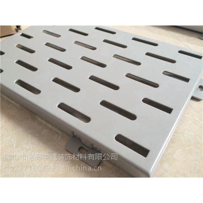 自洁铝单板价格浙江生产厂家学校安装