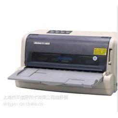 Dascom售后维修中心,上海得实打印机维修中心,虹口区dascom打印机上门维修