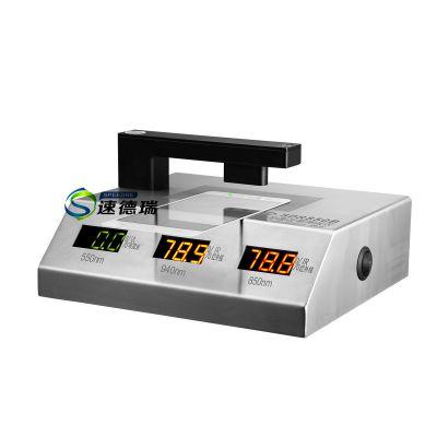 IR油墨测试仪 速德瑞SDR850B/手机光感应透光率仪/数显式