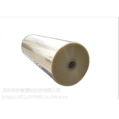 优质供应绝缘材料 聚脂薄膜 电机膜 麦拉片 价格实惠