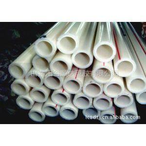 供应自来水管用优质PP-R管材管件
