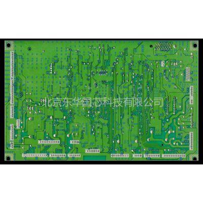 供应pcb抄板 pcb设计 控制板开发设计 电子项目合作