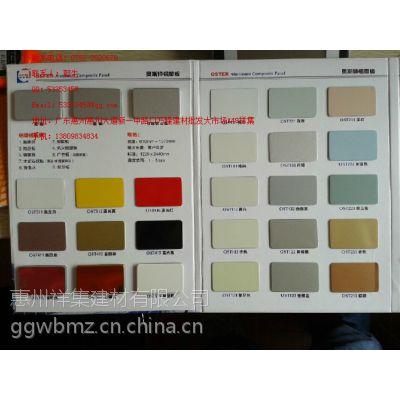 惠州得牌铝塑板,上海吉祥铝塑板,华尔泰铝塑板