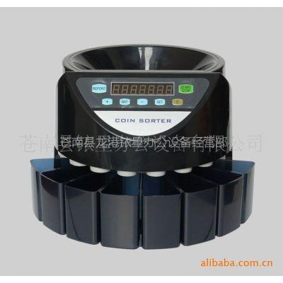 供应全球各国硬币货币硬币清分机硬币点数机YC-9003