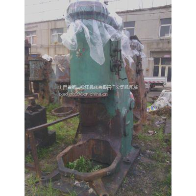 二手空气锤出售250公斤400公斤2000公斤