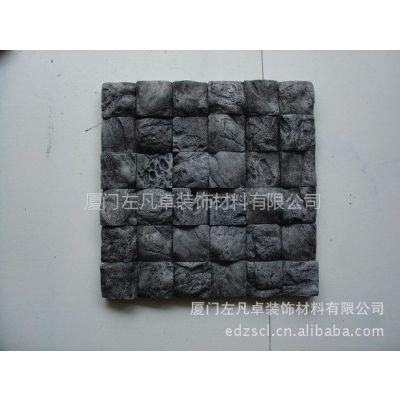 供应fz002-石材马赛克,文化石,石头背景墙,装修材料,人造石材背景