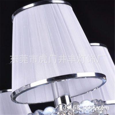 灯饰配件 蜡烛灯布灯罩 布艺水晶吊灯小灯罩 壁灯灯罩 OGF-1249
