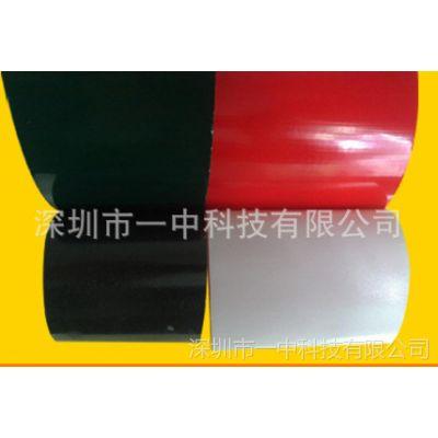 厂家供应透明亚克力泡棉双面胶(十几年不会变质,防水,防晒)