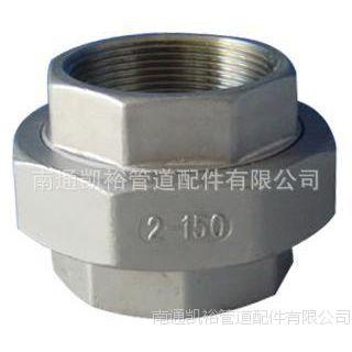 加工定做 各种规格的不锈钢六角外丝 卫生级快装丝口接头