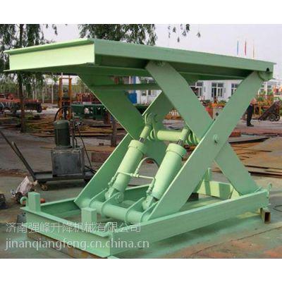 强峰升降机械、载重2吨固定式升降平台、升降平台