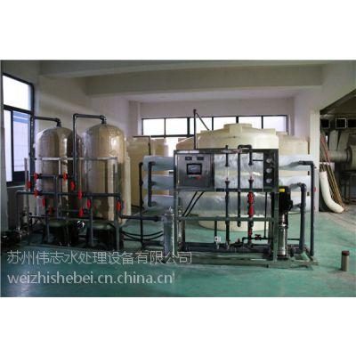 【镇江纯水设备】专业生产双级纯水设备|伟志水处理