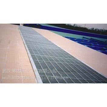 郧西县304踏步平台专用钢格栅 樊城区地下室排水沟盖板 武汉博达供应