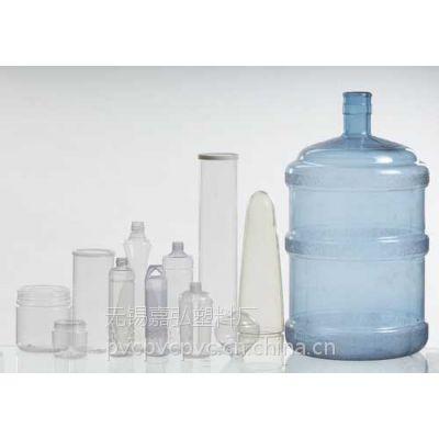 供应 透明容器用PVC粒料 吹塑用PVC胶粒 PVC颗粒