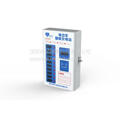 电动车充电站,小区智能充电站