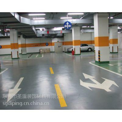 东莞停车场地板漆施工单位