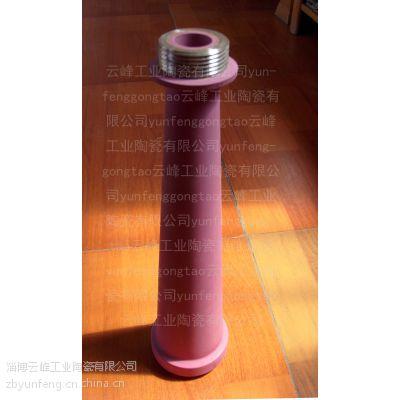云峰加工定制 400L-600L重质除渣器 山东厂家