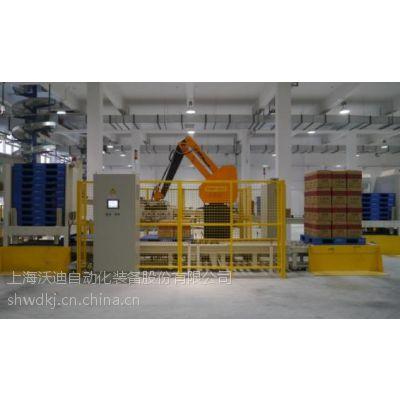 沃迪装备|TPR码垛机器人|码垛机械手|工业机器人|码垛机