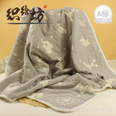 织绘坊纯棉四层卡通小象提花婴儿带帽纱布抱被 新生儿空调被包巾现货促销