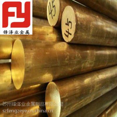 【黄铜供应】现货HPb62-2铅黄铜 HPb62-2黄铜板 铜棒 铜管 规格齐
