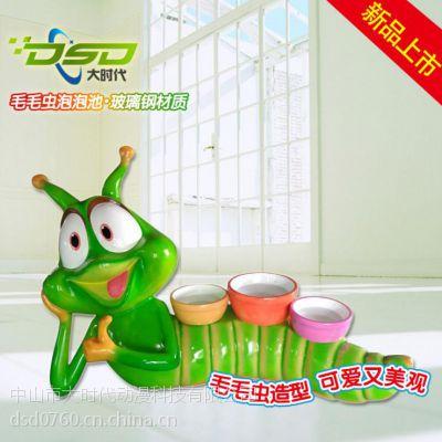 新款大毛毛虫泡泡馆 厂家直销 儿童乐园规划 游乐设备
