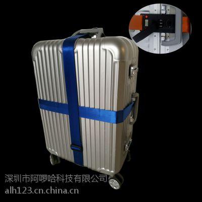 行李箱十字打包带拉杆箱捆绑专用出国旅行、出差必备捆箱带称重