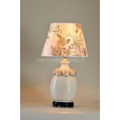 供应玫瑰钻石台灯欧式风格/客厅书房卧室灯美式现代/陶瓷时尚创意灯饰