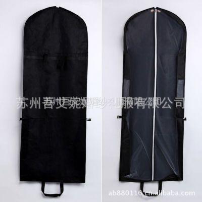 供应批发婚纱防尘套 装礼服防尘罩617黑色无纺布手提袋折叠两用包厂价