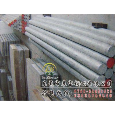 供应1A85 铝材 1A85 铸造铝材