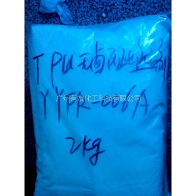 供应丙烯酸树脂EEA,EMA,EAA无卤阻燃剂YYFR-011A