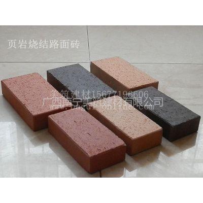供应广西烧结砖,广西陶土砖,广西页岩烧结路面砖,广西烧结透水砖,广西清水砖