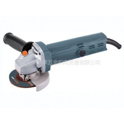 供应博大银箭电动磨光机 打磨机 角磨机 角向磨光机