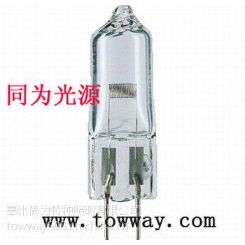 供应欧司朗 OSRAM 投影仪灯泡 64640 24V150W 德国原装进口