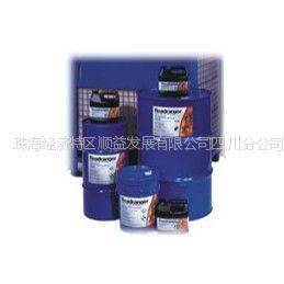 供应巴斯夫-Breox BCF 7汽车刹车系统润滑油