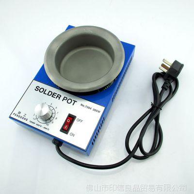 【鹏工工具】精品无级调温熔锡炉 溶锡炉 焊锡炉 300W