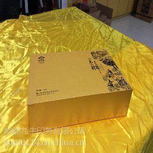 成都茶叶包装印刷 成都保健品盒设计印刷 九牛印务