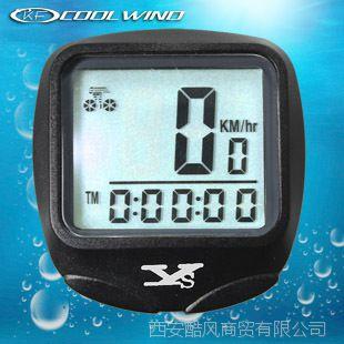 正品多功能单车里程表山地车速度表骑行秒表自行车装备码表行程表