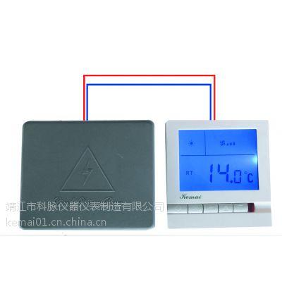 科脉两芯数字空调控制器 中央空调控制器