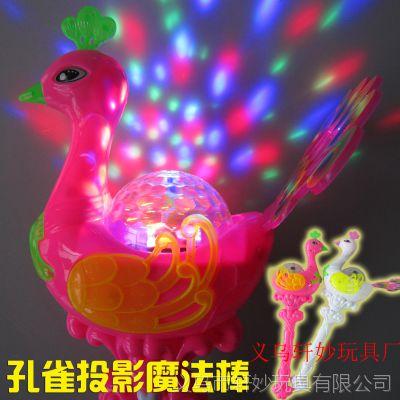 孔雀开屏魔法棒闪光音乐投影七彩满天星旋转地摊热卖玩具13024