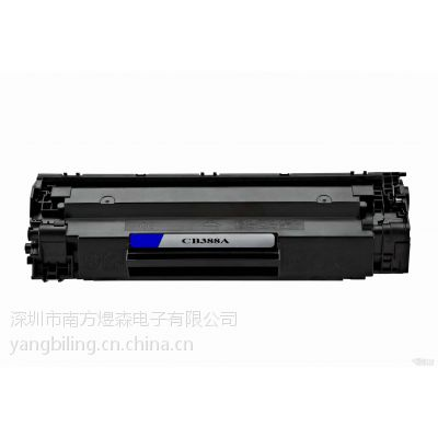 供应兼容HP1007/1008硒鼓 硒鼓 国产硒鼓 艳阳天硒鼓 打印耗材 